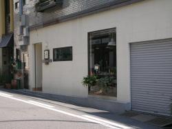 Akaimi001