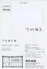 Img077