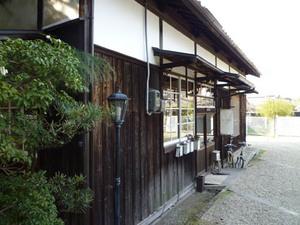 Nara002