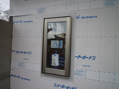P1000360