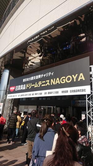 Nagoya002