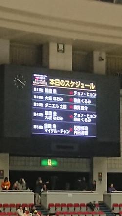 Nagoya006