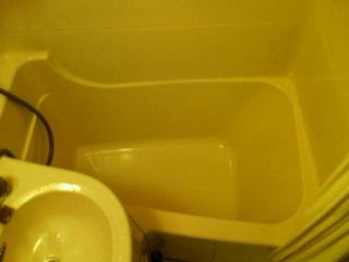 究極の風呂?